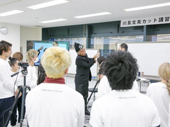 川島文夫先生カット講習 最終回!!