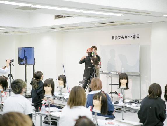 川島文夫カット講習①回目