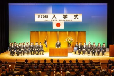 第70期生KANBI入学式☺♡